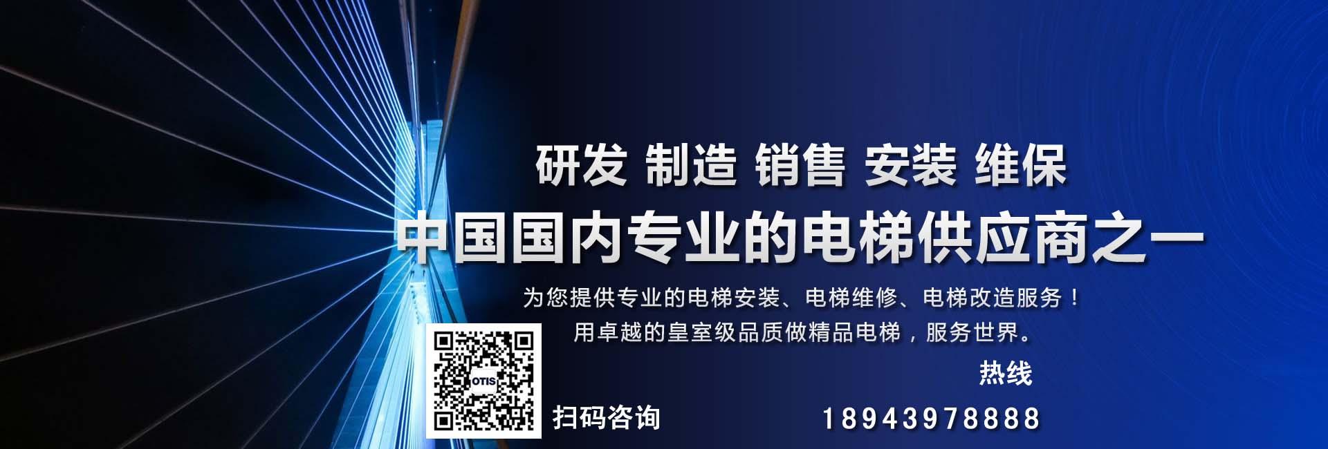 鸿运在线官方下载鸿运国际手机版网址是公司